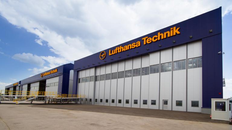 Lufthansa Technik е готова с разширяването на базата си в