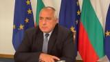 Борисов пресметна: 19 млн. лв. на ден струва шоуто в парламента