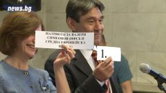 Симеонов готов да жертва и българските жени заради ЕП