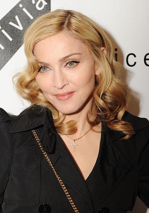 Мадона шие бански костюми