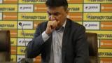 Боби Михайлов: Гледах финала на Лига Европа заради ЦСКА, а не исках...