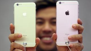 Apple има тайна лаборатория в Тайван. Върху какво работи там?