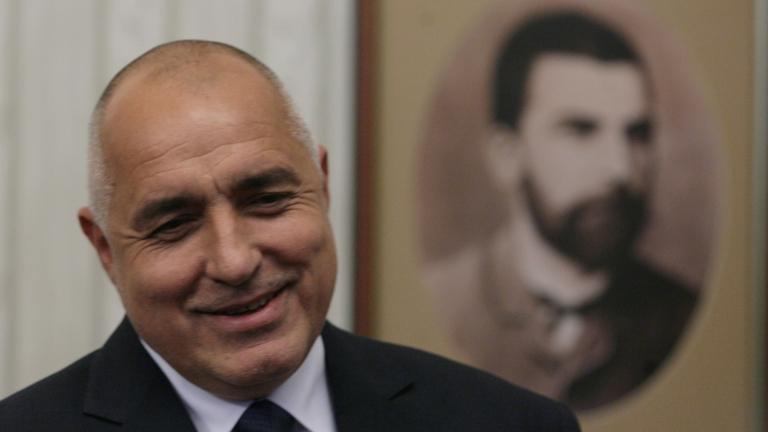 Министър-председателят Бойко Борисов определи потвърждението на дългосрочния кредитен рейтинг на