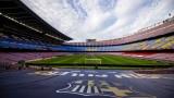 Барселона излезе с позиция след щурма на офисите на клуба