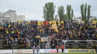 Затвориха част от стадиона на Ботев