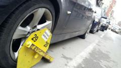 До 200 лв. глоба при паркиране в градинки и по тротоари в София