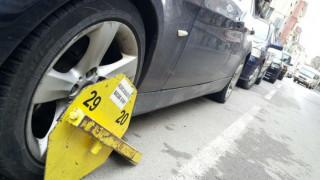 Скоба за паркиране като застраховка за кражба