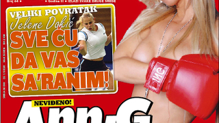 Анн-Джи лъсна на корицата на сръбско списание