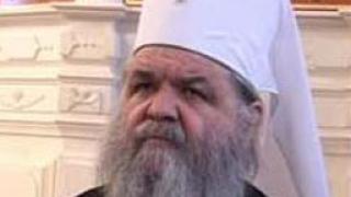 Главата на Македонската църква хули по адрес на България