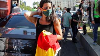 Крайнодесни протестират в Испания срещу блокадата