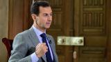 Асад се надява Тръмп да стане съюзник на Дамаск
