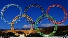 Отбелязваме Олимпийския ден