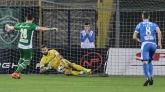 Левски - Лудогорец 0:1, Кешеру вкара директно от корнер!