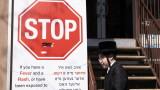 Морбили затваря училища и води до глоби в Ню Йорк