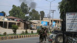 САЩ планират спешна евакуация на посолството си в Афганистан