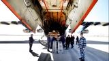 Германия депортира втора група афганистанци