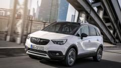 Тест драйв: Opel Crossland X