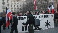 ВАП сезира МВР и Столична община за мерки по повод Луковмарш