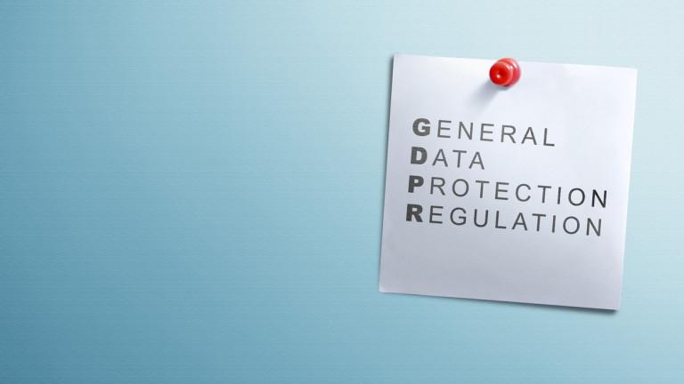 Регулацията за поверителността на личните данни в Европа трябва да
