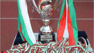 Проследете на живо 1/16-финалните двубои за купата на България