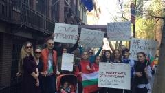 И в Ню Йорк протестират срещу Изборния ни кодекс
