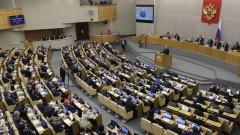 Русия преразглежда участието си в Договора за открито небе