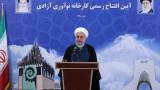 Иран започна да инжектира уранов газ в 1044 центрофуги
