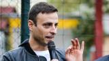 Бербатов съсипа БФС: Никога няма да работя с Михайлов, конгресът беше омаскарен