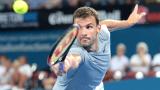Григор Димитров тренира в Мелбърн, чака жребия за Australian Open