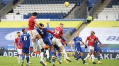 Лестър Сити и Манчестър Юнайтед не излъчиха победител в зрелищен мач с четири гола
