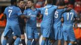 Динамо и Зенит заедно на осминафинал в Европа