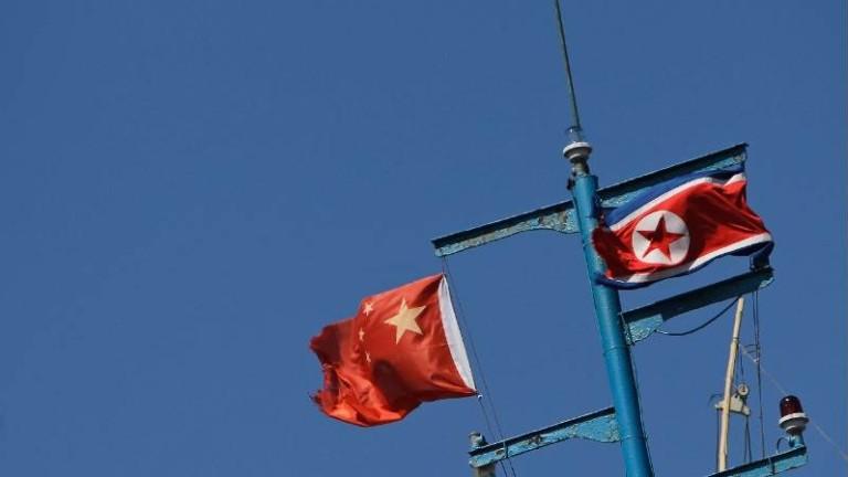 Пекин намери нов начин да подкрепя финансово Пхенян
