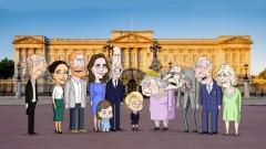 Кралското семейство така, както не сме го виждали досега