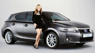 Кайли Миноуг се снабди с нов Lexus