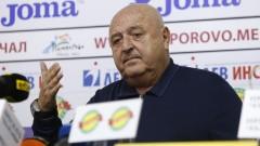 Венци Стефанов: Лудогорец трябваше да победи Марибор с 2-3 гола разлика