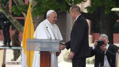 Румен Радев увери папа Франциск, че посланията от посещението му у нас м.г. още са актуални