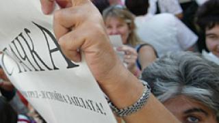 15-ият критичен ден от стачката