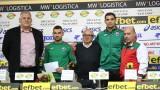 Федерацията по джудо премира медалистите от Маракеш