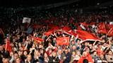 Протести в Истанбул след анулирането на кметските избори