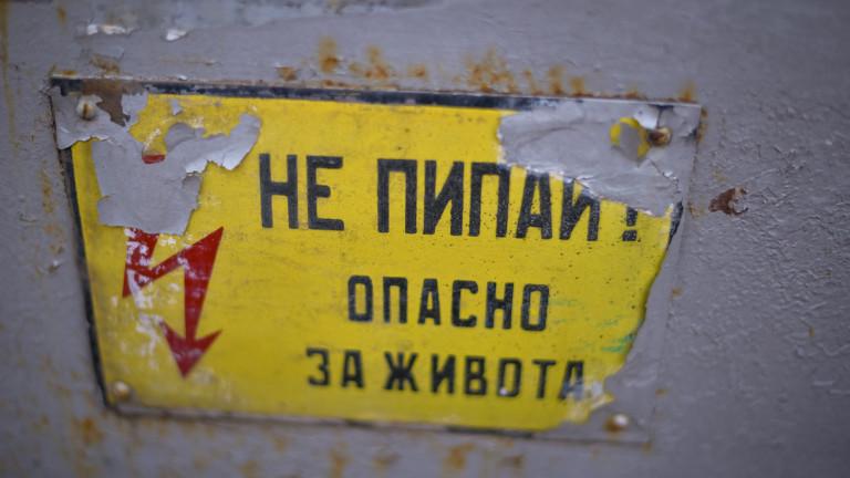 Токов удар уби монтьор в Сливенско