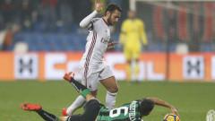 Милан може и да се раздели с разочарованието Чалханоглу