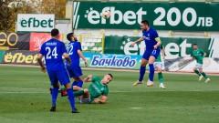 Арда - Витоша 2:0, Радослав Василев с втори гол