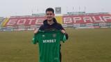 Официално: Ботев (Враца) подписа с бивш футболист на Славия