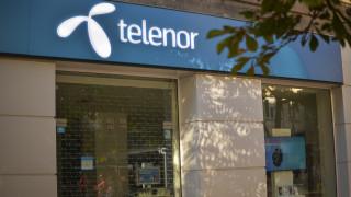 Telenor България отдели телекомуникационната си инфраструктура в ново предприятие