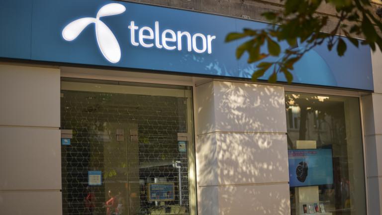 Telenor окончателно си тръгва от България