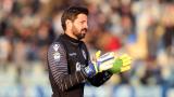 Марко Сторари се завърна в Милан