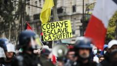 Хиляди протестират отново срещу COVID мерките във Франция