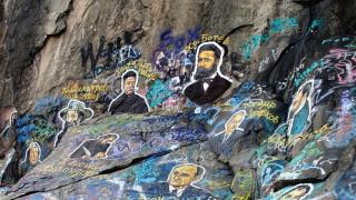 Изчистиха от графити пловдивското Сахат тепе