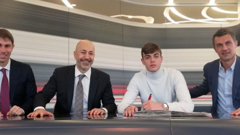 Даниел Малдини подписа с Милан до 2024 година. Синът на