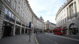 Търговците във Великобритания очакват най-големия спад в търсенето от 2009 г. насам